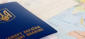 Украина выполнила все задания для получения безвизового режима